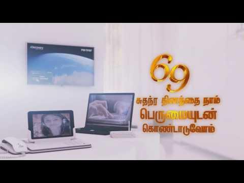 Sri Lanka Telecom - Independence Day 2017 (Tamil)