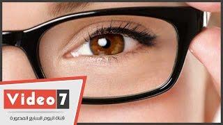 نصائح هامة للحفاظ على النظارات الطبية..وأخصائى يوضح صحة غسلها بالمياه