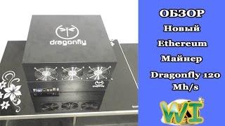ОБЗОР   Ethereum miner Dragon fly 125 MHs (Майнинг Эфириум)