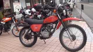 ホンダ XL125 HONDA XL125R XL125S ビジネスバイク&ミニバイク レストアバイク 岡山 カワサキ AR80S カワサキ・AR AR80II AR80