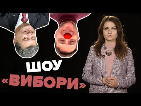 Україна обирає талант: