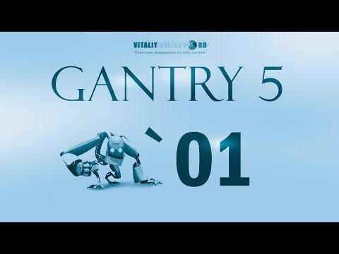 1  Преимущества связки Gantry 5 и Joomla  Шаблоны трансформеры во всей красе