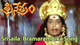 Srisaila Bramarambika Video Song || Trinetram Movie || Raasi, Sindhu Menon