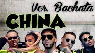 China - Anuel AA, Daddy Yankee, Karol G, Ozuna, J Balvin (Letra) - Bachata