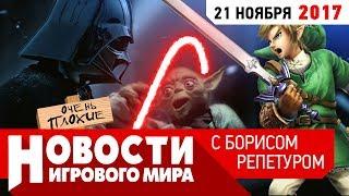 ОЧЕНЬ ПЛОХИЕ НОВОСТИ: ЭПИЧЕСКИЙ ПРОВАЛ Battlefront 2, конец BIOWARE?