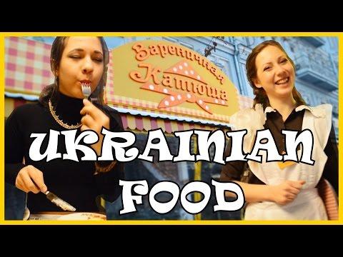 UKRAINIAN/RUSSIAN FOOD IN SOVIET STYLE CAFE//Катюша