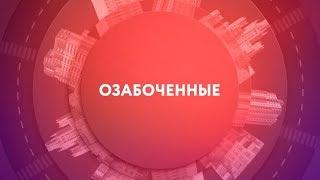 """[POPCOM] """"Озабоченные"""" на ТНТ4!"""