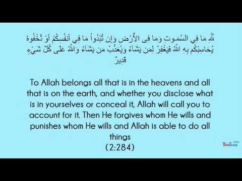 10 Verses of Surah Al Baqarah- For Protection