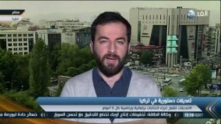 بالفيديو| محلل سياسي: تركيا تتجه نحو الانهيار ونصف الشعب يرفض إجراء تعديلات دستورية