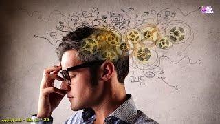 بالفيديو.. تعرف على 7 أنواع مختلفة من الذكاء