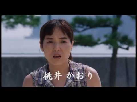映画『夏少女』予告編