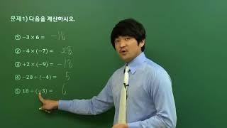 [국자감] 검정고시 인터넷 강의 고졸 기초 수학1