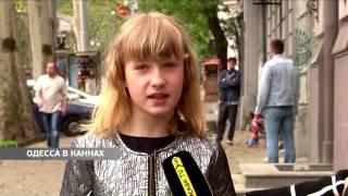 Одесская актриса снялась в фильме для Каннского фестиваля