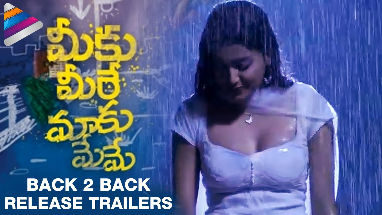 maxresdefault meeku meere maaku meme movie back to back latest release