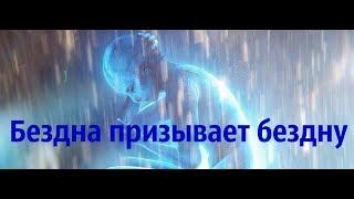 Обзор фильма Атлантида (2017)