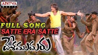 Satte Era Satte Full Song Desamudhuru Movie || Allu Arjun