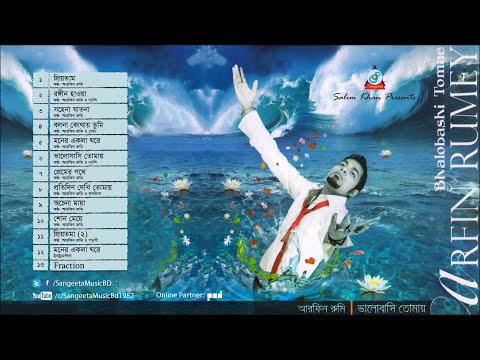 Bhalobashi Tomae - Arfin Rumey Songs