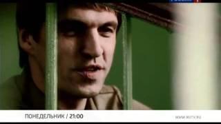 torrento.net - Сделано в СССР (2011) - трейлер