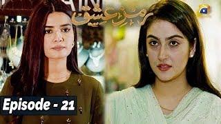Ramz-e-Ishq - EP 21  || English Subtitles || 25th Nov 2019 - HAR PAL GEO
