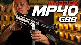 A Classic Revamped - Umarex MP40 GBB SMG – RedWolf Airsoft RWTV