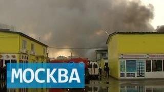 На строительном рынке в Химках произошел пожар(В понедельник утром в подмосковных Химках горел склад лакокрасочных материалов на строительном рынке..., 2016-05-23T13:10:22.000Z)