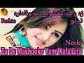 Download Za De Mashooke Yam Wafadara | Pashto Singer Neelo | HD  Song MP3 song and Music Video