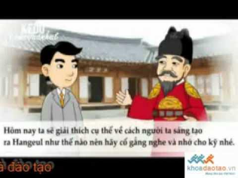 Học Tiếng Hàn Sơ Cấp Bằng Phim Hoạt Hình   Bài 3  Phụ Âm & Nguyên Lý Thêm Nét Chữ
