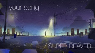 SUPER BEAVER - your song