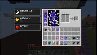08062-minecraft_thumbnail
