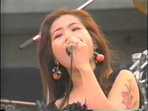Peaceful Love Rock Festival '94