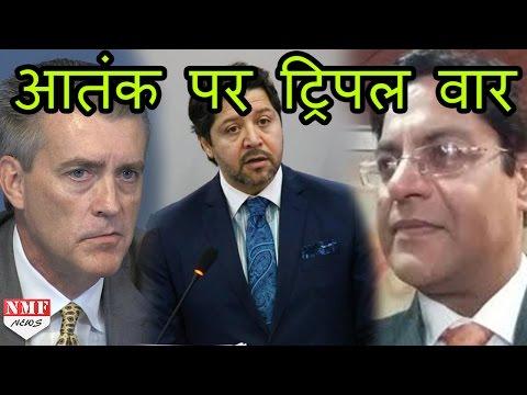 Terrorism पर एक साथ Attack बोलेंगे India, USA और AFGHANISTAN