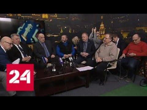 Сокамерники рассказали о жизни Сергея Скрипаля в мордовской колонии - Россия 24