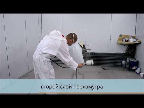 Подготовка и покраска трехслойки. Трехслойный перламутр.