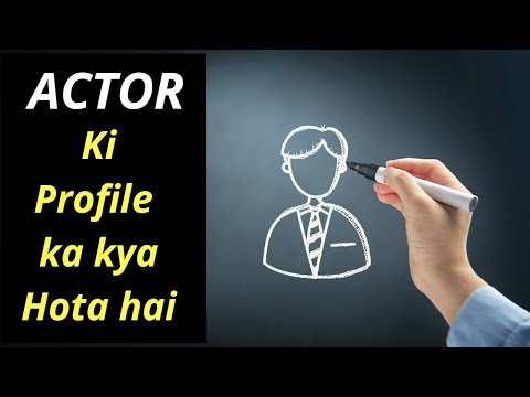 ACTING WORKSHOP FOR BEGINNERS - What Happens to the profile of  an ACTOR