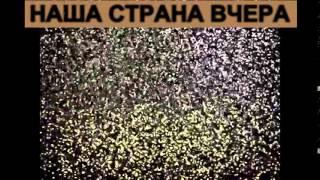 Обращение к народу Братья Славяне!