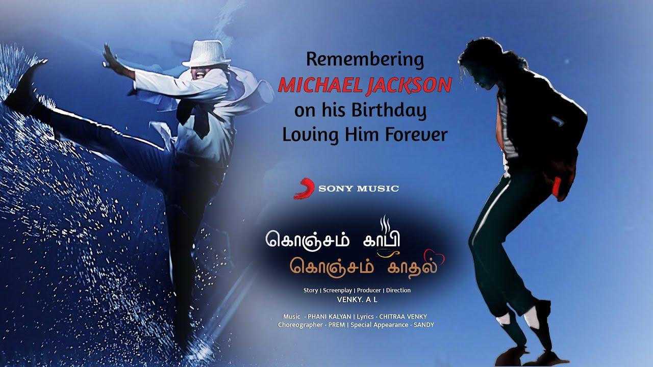 Konjam Koffee Konjam Kaadhal - Uyir Thozha Music Video | Remembering Michael Jackson