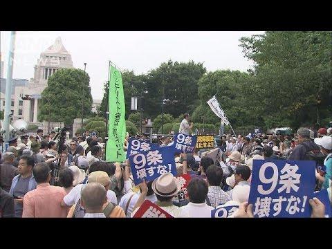 「安保法案に反対」 2万5000人が国会取り囲む(15/06/14)