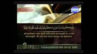The greatest benefits of Asking forgiveness ( Istighfar )by abou firdaous
