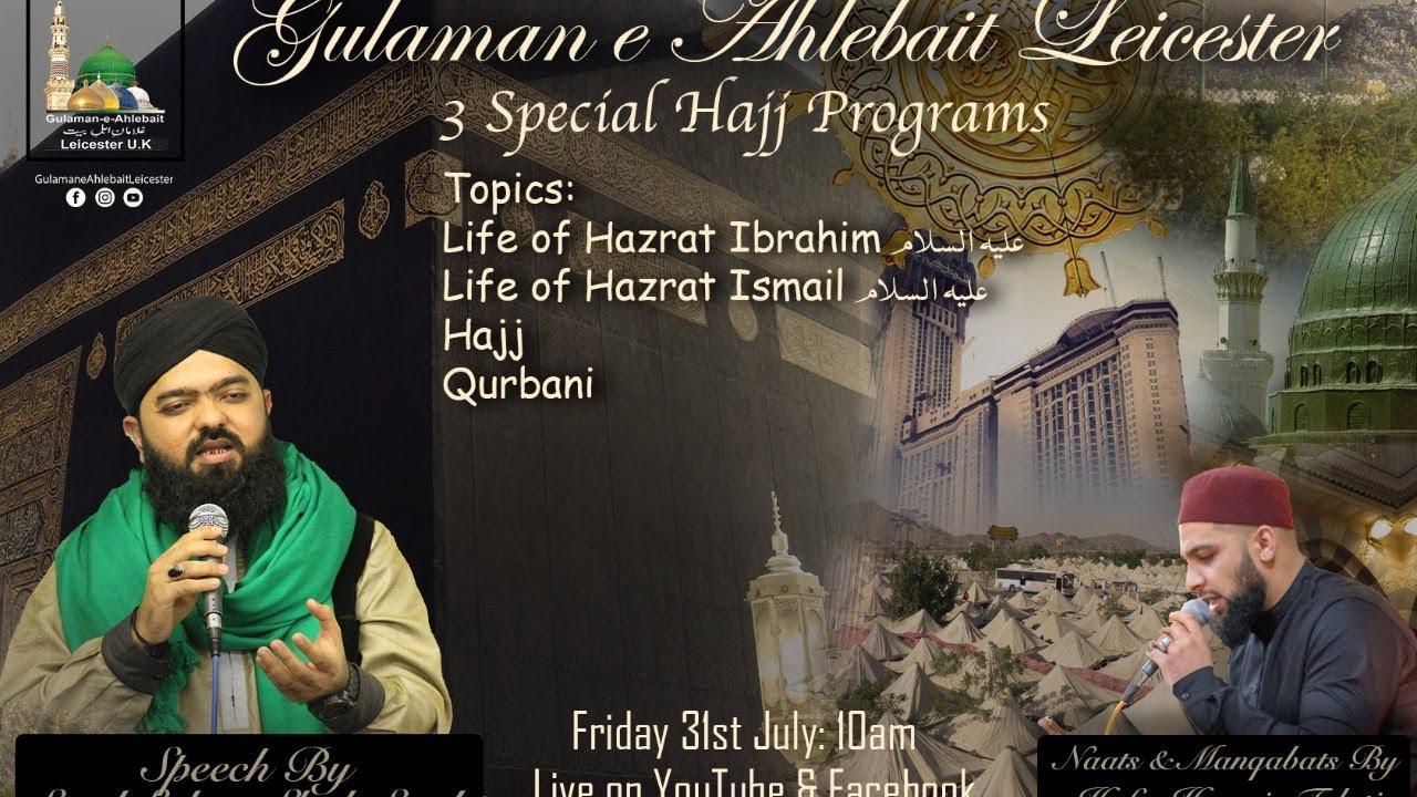 Eid ul Adha Special (Hajj and Qurbani) | Syed Sultan Shah Saab
