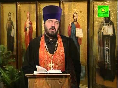 Преображение (Одесса). От 14 марта. Святитель Тарасий, Патриарх Константинопольскийиз YouTube · Длительность: 29 мин45 с