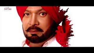 Punjab | Bhagwan Haans | Davinder Kainth |pargat ghuman retgarh | latest punjabi song 2018