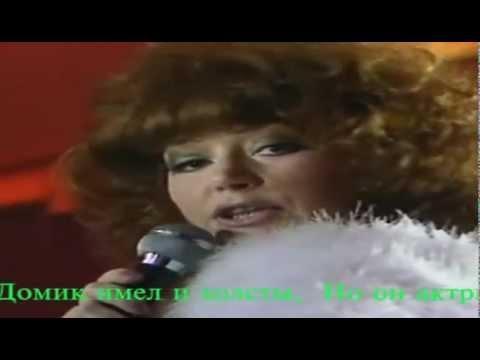 Alla Pugachyova - Triệu Đóa Hoa Hồng (Bản tiếng Nga 1983)