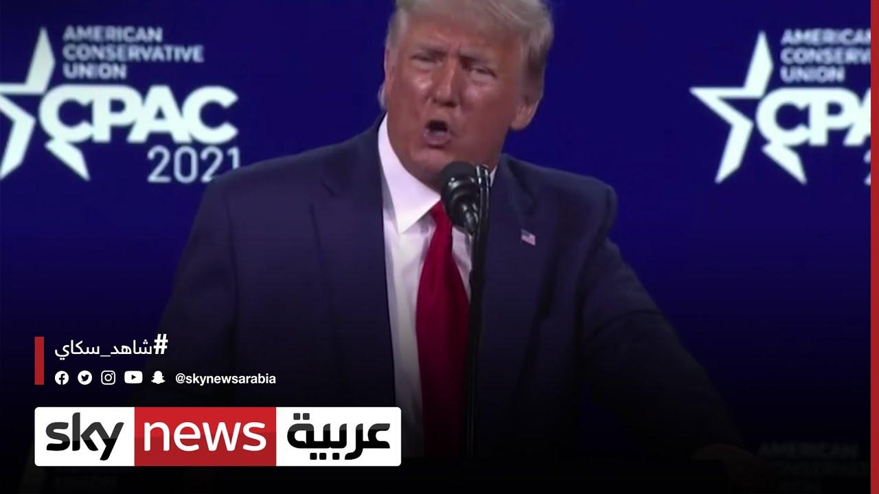 الولايات المتحدة .. ترامب ينتقد سياسة بايدن تجاه إيران  - نشر قبل 3 ساعة