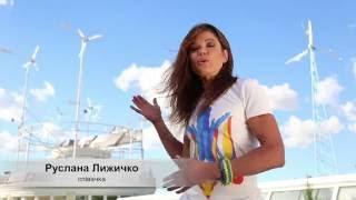 Руслана про енергоефективні заходи