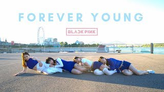 🎀 blackpink - forever young dance cover we hope you're feeling those good ~summer vibes~ with this bop (cause sure are)! so sit back, relax, and enjoy o...