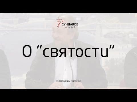 Виталий Сундаков -