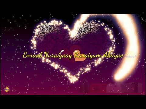 Alaye Sitralaye Song