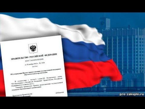 ParaGraf.ru | Теперь летаем без получения разрешений