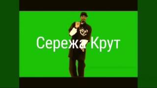 FNAF Sister Location(5 Ночей С Фредди:Сиитриская пиццерия).Трейлер на русском языке.