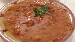 Foul (FavaBeans) Lebanese Recipe -  طريقة تحضير الفول المدمس